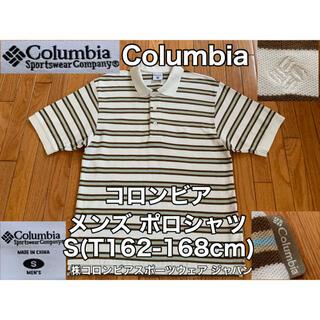 コロンビア(Columbia)のColumbia(コロンビア)メンズ ポロシャツ 半袖 S(T165cm)(ポロシャツ)