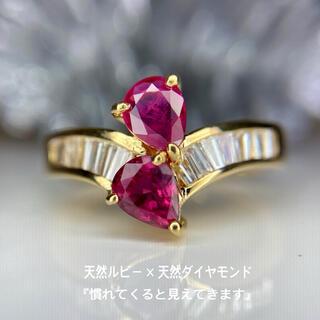 天然 ルビー ダイヤモンド リング 計1.099ct K18