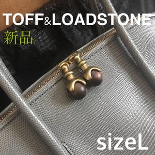 TOFF&LOADSTONE - 定5.2万☘トフ&ロードストーン☘リザードレザー マジェスティポット L グレー