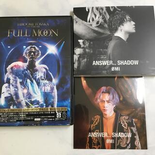 サンダイメジェイソウルブラザーズ(三代目 J Soul Brothers)の美品 CD DVD「ANSWER.. ØMI FULLMOON live(ポップス/ロック(邦楽))