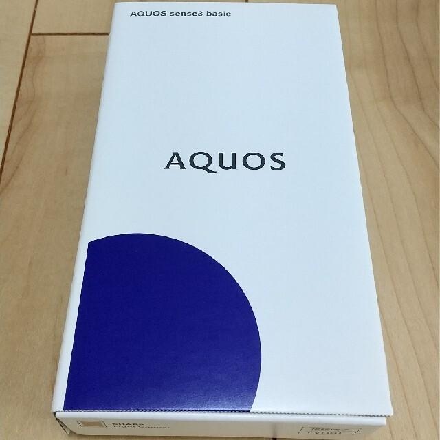 SHARP(シャープ)のAQUOS sense3 basic SHV48 Light Copper スマホ/家電/カメラのスマートフォン/携帯電話(スマートフォン本体)の商品写真