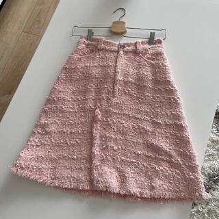 GRACE CONTINENTAL - グレースコンチネンタル♡ツイードスカート