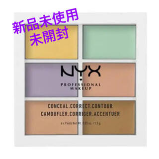 NYX - 新品未使用・未開封 NYX コンシーラー フェイスカラー 04カラー