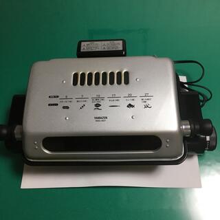 ヤマゼン(山善)の山善YAMAZEN 両面焼きワイドグリル MWG-4627(調理機器)