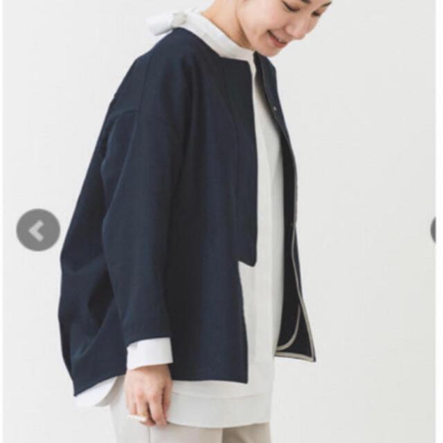 Drawer(ドゥロワー)の20SS yori  ノーカラーコクーンジャケット 36  ネイビー レディースのジャケット/アウター(ノーカラージャケット)の商品写真