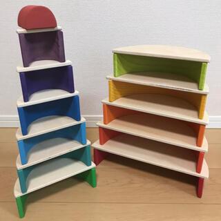 お家時間 知育玩具 虹 積み木 アーチ 半円盤 木製 レインボー 原色 白木