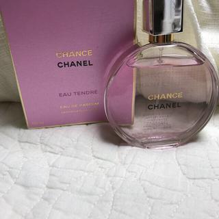 シャネル(CHANEL)のシャネル CHANEL チャンス オータンドゥルオードゥパルファム100ml(香水(女性用))