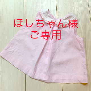 ジャカディ(Jacadi)の【ご専用】Jacadi ブラウス 12M(74cm)(シャツ/カットソー)