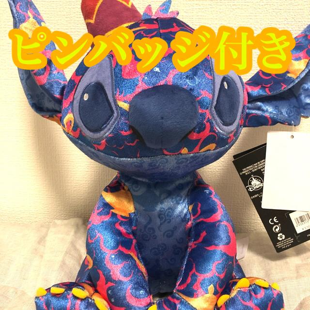 Disney(ディズニー)のスティッチ crashes アラジン 6月 stitch ディズニーストア エンタメ/ホビーのおもちゃ/ぬいぐるみ(キャラクターグッズ)の商品写真