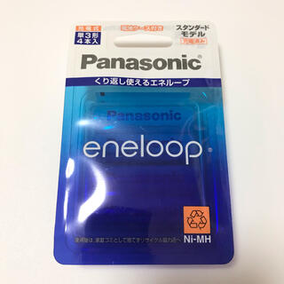 Panasonic - 【新品】エネループ 充電池 単3