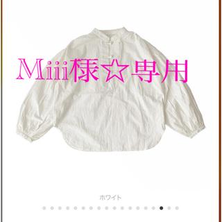 SeaRoomlynn - searoomlynn コットンWARHマオカラーシャツ