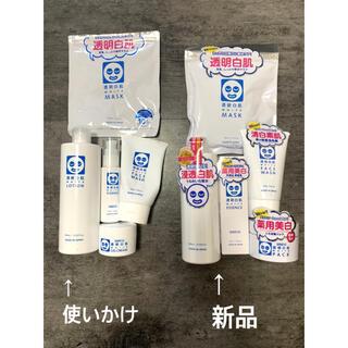 イシザワケンキュウジョ(石澤研究所)の透明白肌 化粧品セット(パック/フェイスマスク)