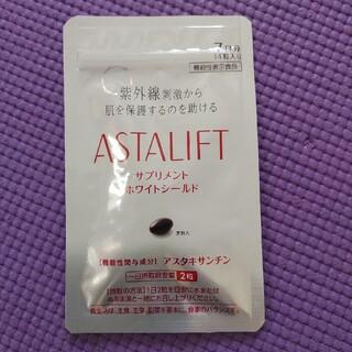 ASTALIFT - 富士フイルム アスタリフト サプリメント ホワイトシールド 7日分