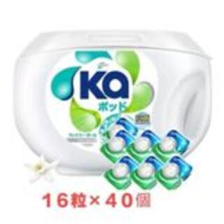 3IN1 ランドリーボール お得セット(洗剤/柔軟剤)