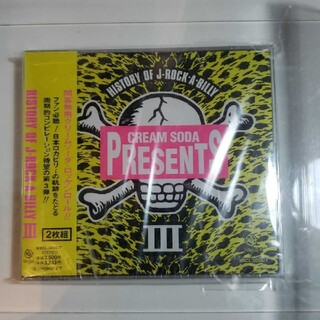 CREAM SODA PRESENT HISTORY OF J-ROCK-A-B