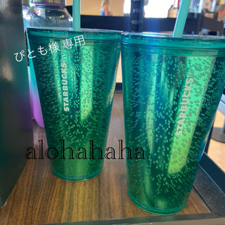 Starbucks Coffee - レア☆新品 タンブラー スパークリング 泡 ピンク 北米限定 プラスチック