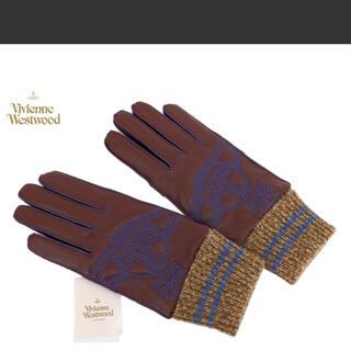 ヴィヴィアンウエストウッド(Vivienne Westwood)の【新品】ヴィヴィアンウエストウッド Vivienne Westwood 羊革手袋(手袋)