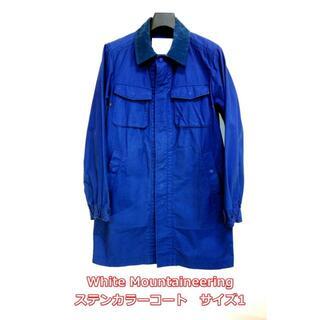 WHITE MOUNTAINEERING - 【良品】ホワイトマウンテニアリング 樹脂コートステンカラーコート
