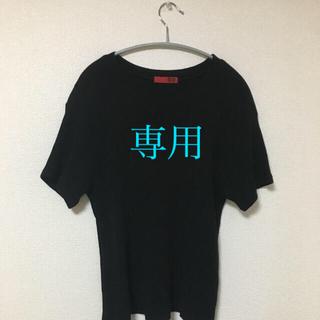トゥデイフル(TODAYFUL)のレッドチョップワークス(Tシャツ(半袖/袖なし))
