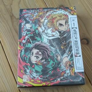 集英社 - 未開封 鬼滅の刃 DVD