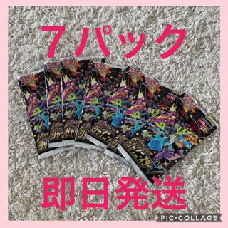 ポケモン(ポケモン)の新品未開封 シャイニースターV バラ7パック ポケモンカード(Box/デッキ/パック)