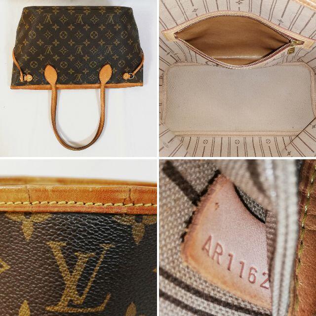 LOUIS VUITTON(ルイヴィトン)の◆良品級 ルイ・ヴィトン(モノグラム)ネバーフルPM 人気モデル 人気商品  レディースのバッグ(ショルダーバッグ)の商品写真