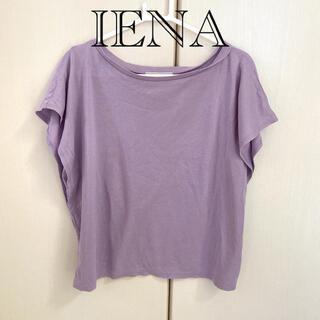 IENA SLOBE - 美品!IENA SLOBE Tシャツ カットソー トップス 紫
