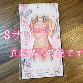 Princess Slim Sサイズ 【大人気】通気性が高い プリンセススリム