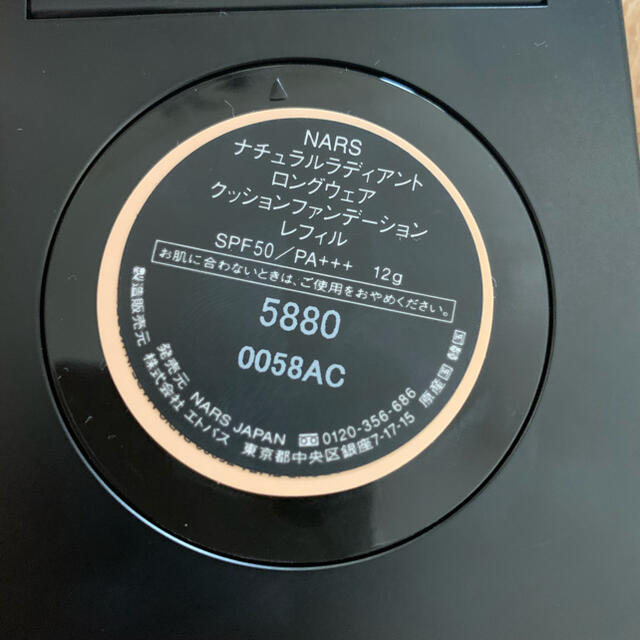 NARS(ナーズ)の NARSクッションファンデ5880 ケース付き コスメ/美容のベースメイク/化粧品(ファンデーション)の商品写真