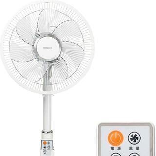 ヤマゼン(山善)の山善] 扇風機 30cm (DCモーター) (静音モード) (リモコン付)(扇風機)