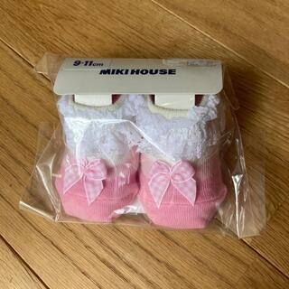 mikihouse - 【新品】MIKIHOUSE 靴下 9-11cm ベビー 女の子