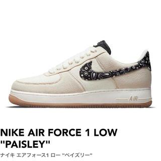 NIKE - NIKE AIR FORCE 1 07 PAISLEY エアフォース ペイズリー