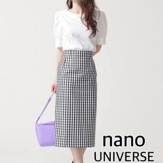 ナノユニバース(nano・universe)のナノユニバース チェックスカート(ロングスカート)