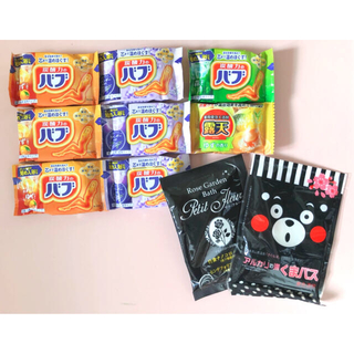 カオウ(花王)の新品♡入浴剤10個セット バブ くまモン 山鹿温泉(入浴剤/バスソルト)
