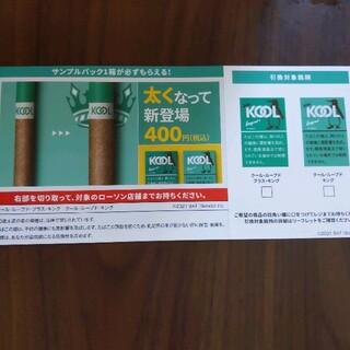 ローソン タバコ 引換券 クールループド