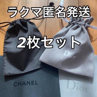 Dior - 【ラクマ匿名便】シャネル ディオール ミニ巾着 2枚セット