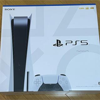 PlayStation - PlayStation5 本体 ディスクドライブ搭載モデル