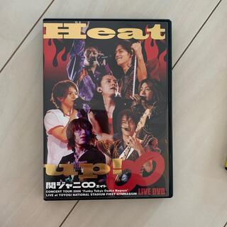 Heat up!〈初回限定盤〉 DVD(ミュージック)