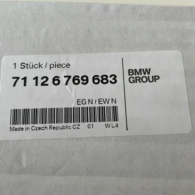 BMW(ビーエムダブリュー)のBMW 純正 ホイール トルクレンチ  締付けトルクメーカー指定140NM固定 自動車/バイクの自動車(タイヤ・ホイールセット)の商品写真