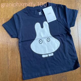 Design Tshirts Store graniph - グラニフ graniph おばけミッフィー  miffy Tシャツ 100㎝