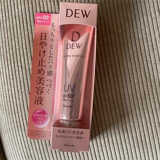 DEW - DEW UVデイエッセンス(40g)