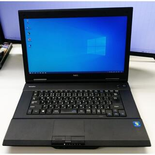 NEC VersaPro Core i3-4100M 4G Office SSD