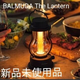 バルミューダ(BALMUDA)の【新品未使用未開封】BALMUDA the Lantern/バルミューダ/ランタ(ライト/ランタン)