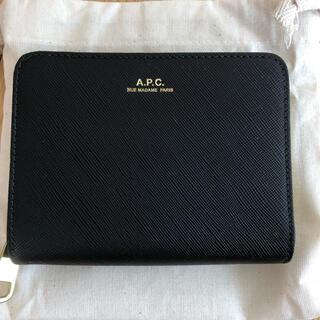 アーペーセー(A.P.C)の新品未使用 A.P.C. Emmanuelle コンパクトウォレット 財布(財布)