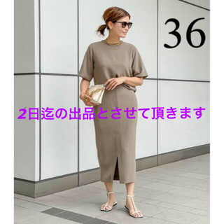 DEUXIEME CLASSE - CINOH/チノ  SLIT スカート ドゥーズィエムクラス