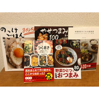 シュフトセイカツシャ(主婦と生活社)の料理本 5冊セット(料理/グルメ)