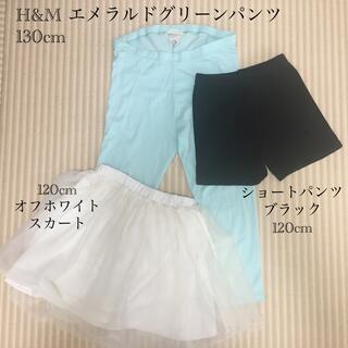 H&M - H&Mパンツ &ショートパンツ &  スカート