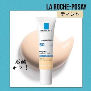 LA ROCHE-POSAY - ラロッシュポゼUVイデア XL ティント 30ml