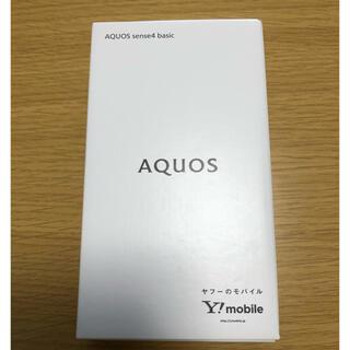 AQUOS - AQUOS sense4 basic ライトカッパー