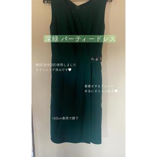 インディヴィ(INDIVI)のINDIVIパーティードレス(深緑)(ミディアムドレス)